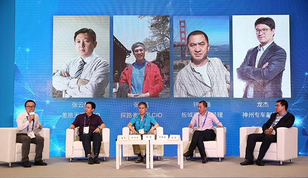 """6月9日-11日,主题为""""重新链接""""的2017正和岛创变者年会在北京盛大"""
