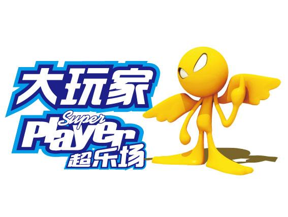 【签约快报】致远互联签约北京大玩家娱乐股份有限公司