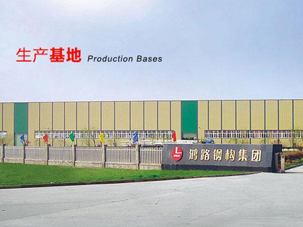 合肥汽车板生产基地工程钢结构